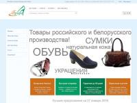 Интернет-Магазин Обуви И Аксессуаров