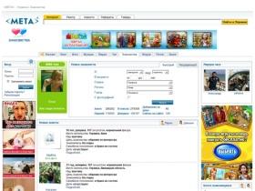 украинский сайт знакомства