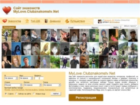 смотреть сайт знакомств по россии
