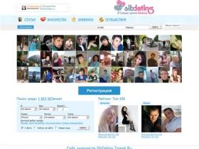 sibdating.ru сибирский сервер знакомств